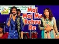 Moj Moj Moj Ma Rehvu Re | New Gujarati Devotional Song | Vijay Suvada,Babar raika