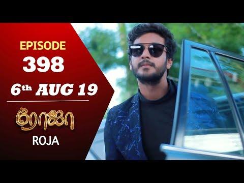 ROJA Serial | Episode 398 | 6th Aug 2019 | Priyanka | SibbuSuryan | SunTV Serial |Saregama TVShows