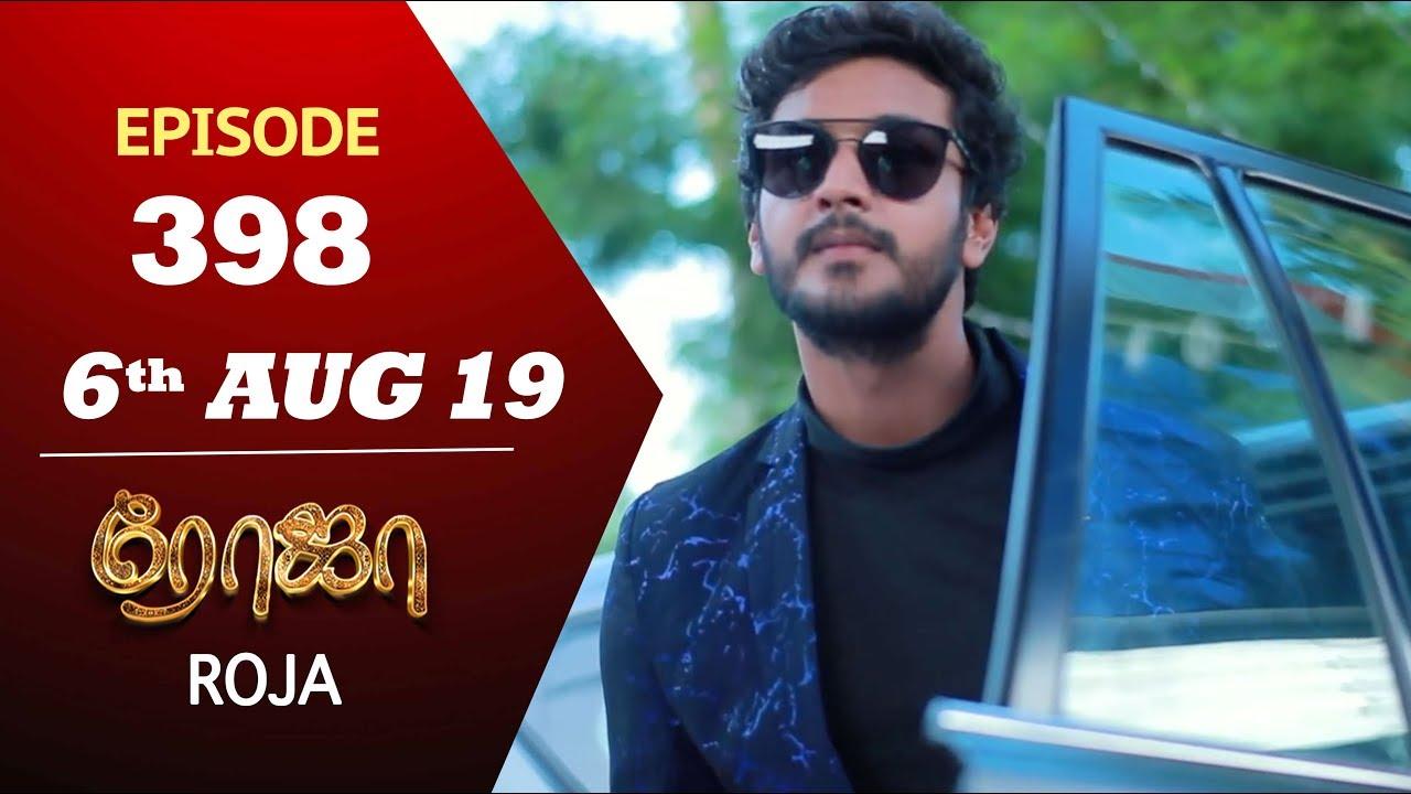 ROJA Serial | Episode 398 | 6th Aug 2019 | Priyanka | SibbuSuryan