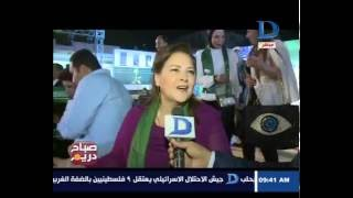 صباح دريم | السفارة السعودية بالقاهرة تحتفل بالعيد الوطني الـ86 بحضور وزراء وشخصيات عامة وفنانين