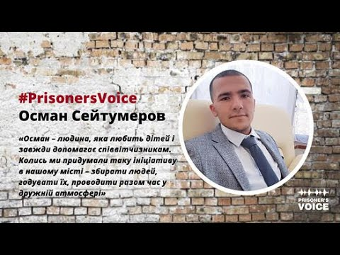 Relatives of the Kremlin hostages in support of the #PrisonersVoice / Seytumerov campaign