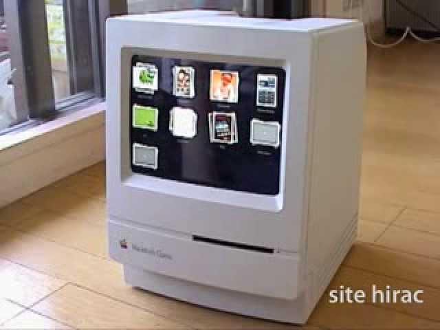 Mac Classic Ipad Dock The Awesomer