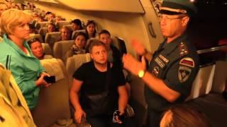 На сутки задержали самолёт в Симферополе.