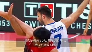 大会:「FIBAバスケットボールワールドカップ2019 アジア地区 1次予選」 This Is My House