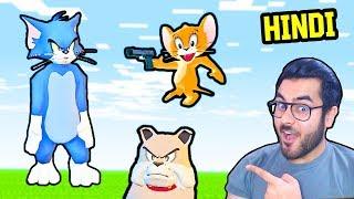TOM &amp JERRY Multiplayer   PART 2  Funny HINDI Gameplay  Hitesh KS