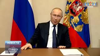 ТНТ-Поиск: Обращение Владимира Владимировича Путина