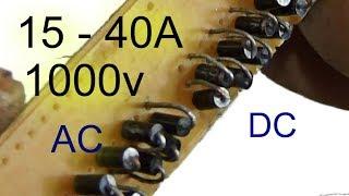 Cách chế một bộ nắn cầu diode cực khỏe từ diode cũ, diodes in series and parallel