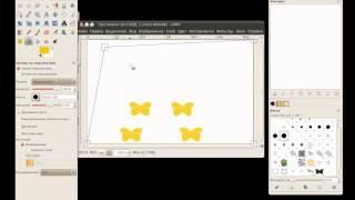 GIMP ГИМП Урок 28  Штамп по перспективе