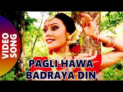 Pagli Hawa Badraya Din   Suresh Wadekar   Hindi Rabindra Sangeet   Valentine's Day