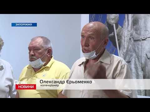 Телеканал TV5: В Запорізькому обласному краєзнавчому музеї презентували нову експозицію