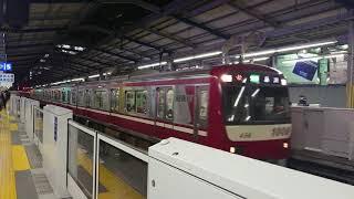 京急1000形+1500形 1453編成+1725編成 京急川崎駅到着発車