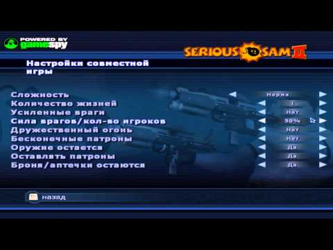 Крутой Сэм 2 (Serious Sam II)
