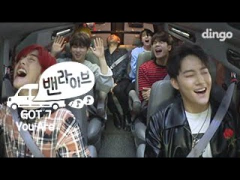 GOT7 Karaoke | You Are LIVE [VAN LIVE]