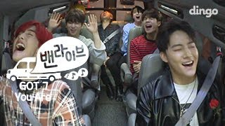 Download 갓세븐 GOT7 - YOU ARE [밴라이브] Van Live