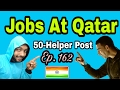 50 New Helper Jobs at Qatar, With 36K+ Monthly Salary, Tips In Hindi 2017, Episode - 162
