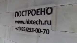 Видео обзор дома из газобетона в Королеве на завершающем этапе строительства(Видео обзор дома по проекту 20-216 (http://hbtech.ru/projects/gazobeton/proekt-20-216/), построенного СК