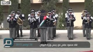 مصر العربية | لقاء محمود عباس مع رئيس وزراء اليونان