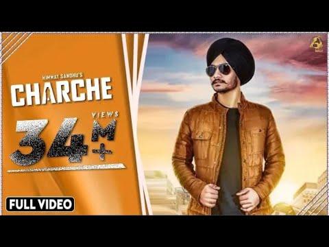 Charche |Himmat Sandhu |Kabal Saroopwali |Laddi Gill | New Punjabi Song 2018