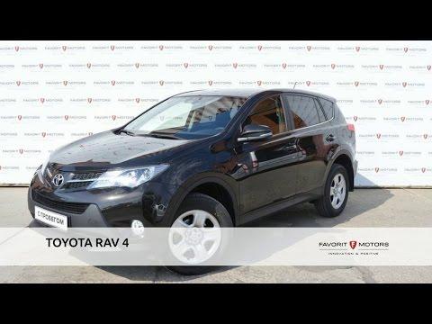TOYOTA RAV 4 с пробегом 2015 Favorit Motors