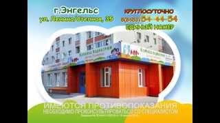 ЛОР - клиника детских ЛОР-болезней(, 2014-11-13T11:18:37.000Z)