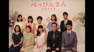 2017 NHK連続テレビ小説 「べっぴんさん」 主題歌 歌 Mr.Children Recor...