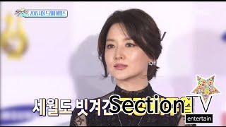 Video [Section TV] 섹션 TV - '2015 Seoul Drama Awards', Korean drama 'star' total move! 20150913 download MP3, 3GP, MP4, WEBM, AVI, FLV Mei 2018