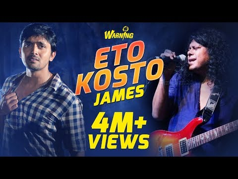 eto-kosto---james-|-audio-track-|-warning-(2015)-|-bengali-movie-|-arifin-shuvoo-|-mahiya-mahi