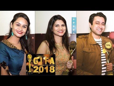 GIFA - Gujarat Iconic Film Award 2018, Khabarchhe.com