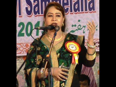 Ana Dehlvi Latest Banagalore Mushaira 2015