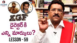 Paruchuri Gopala Krishna About Yash's KGF Movie 11th Hour | Lesson 59 | Paruchuri Paataalu