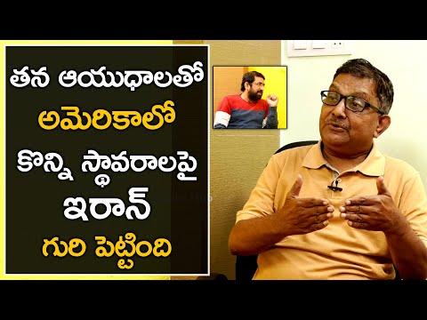 Raka Sudhakar Weekend Analysis With Sai Krishna | Nationalist Hub