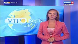 ВестиТамбов. У «Кристалла» в Тамбове откроют «Школьный базар» - Вести 24