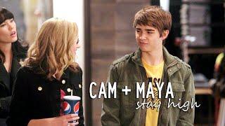 Cam + Maya   Stay High