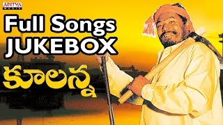 Coolanna Telugu Movie Songs Jukebox II R Narayana Murthy Ujwala