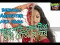 Download Bengali-dj_Arkestra_Casting_ Lale_Shari_Lale_tip_Bengali_Best_Song.mp3, bengali dj remix pro MP3 song and Music Video