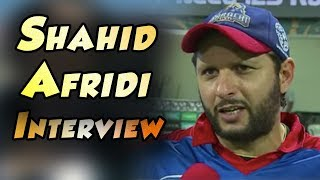 Shahid Afridi Interview | Karachi Kings Vs Islamabad United | Match 30 | 16 March | HBL PSL 2018