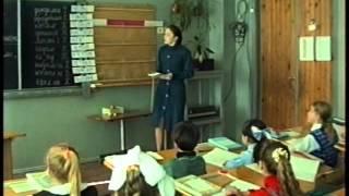 """Урок русского языка в 3 классе. Тема: """"Дополнение"""". 1994 год"""