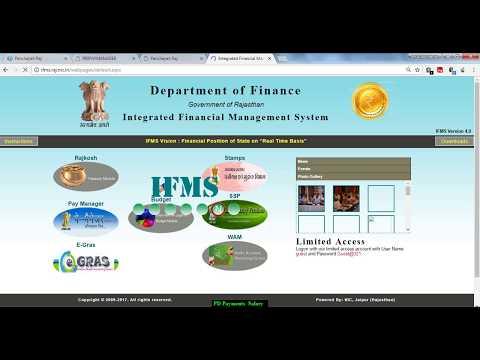 PD payment salary process