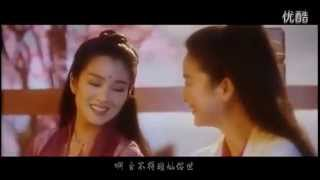 Video Lesbian classic Hong Kong costume martial arts roots   lesbiana Hong Kong marciales traje artes clás download MP3, 3GP, MP4, WEBM, AVI, FLV Oktober 2018