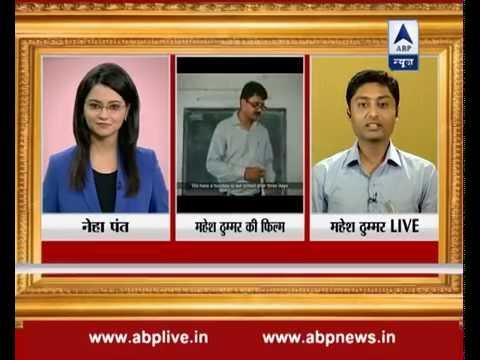 Swachh Bharat Abhiyan ASK-EHS Movie - ABP News First Prize Winner