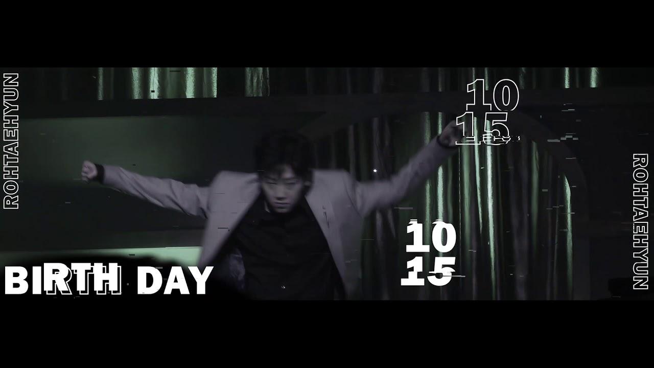 [fanmade] 1993.10.15 Happy biRTHday ROHTAEHYUN