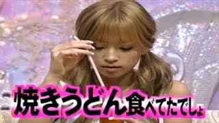 Ayumi Hamasaki 浜崎あゆみ 浜崎あゆみ 検索動画 29
