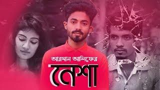 Nesha | Arman Alif | Shakir Limun | Female Version | New Bengali Song 2018