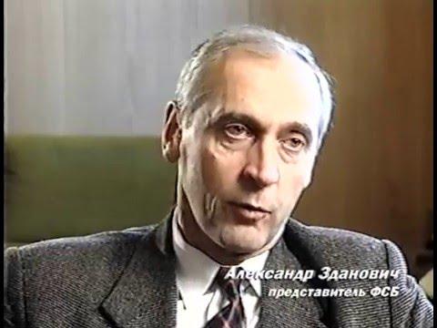 Вся правда о Путине и терактах 1999 годаЗапрещённый в Россиифильм