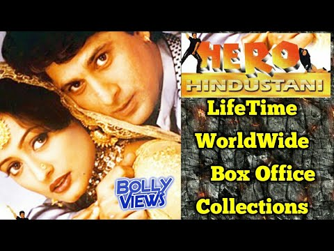 HERO HINDUSTANI Bollywood Movie LifeTime WorldWide Box Office Collections Verdict Hit or Flop