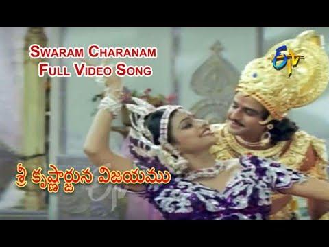 Swaram Charanam Full Video Song | Sri Krishnarjuna Vijayam | Balakrishna | Roja | ETV Cinema