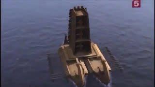 Древние мегакорабли Титаники древности документальный фильм