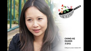 Ching-He Huang: British Chinese Food Culture