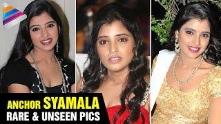 Telugu Anchor Syamala Rare and Unseen Pics | Celebrities Latest Photos | Telugu Filmnagar