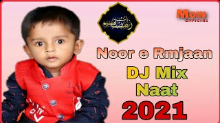 Allah Tera Ehsan- Noor e Ramazan- beautiful Naat mix 2019 Dj Saleem